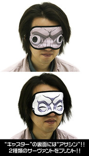 120502 - 超酷的《Fate/Zero》動畫版Caster、Assassin內外兩用眼罩!
