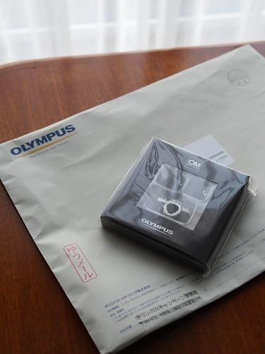 P5080187