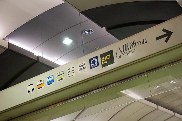 東京駅のピクトグラム