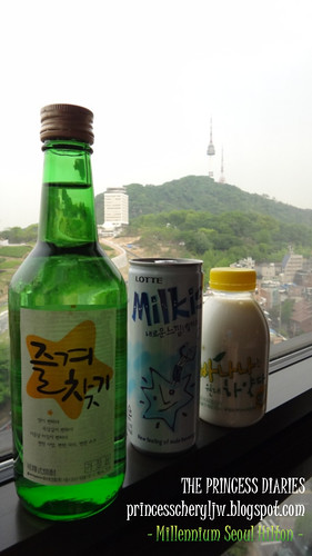 Millennium Seoul Hilton 2