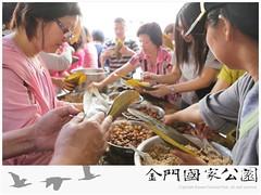101-民宿賣店經營輔導-0522-05.jpg