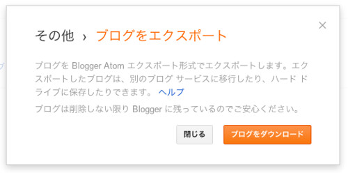 Blogger Export 02