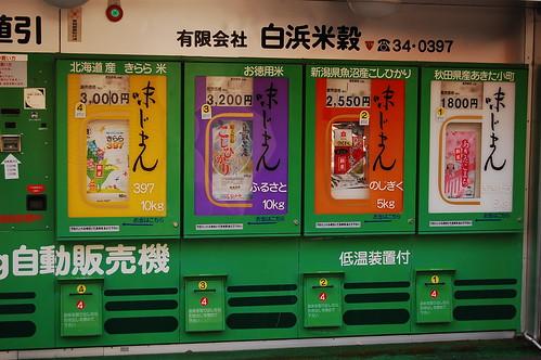 Máquinas expendedoras de sacos de arroz