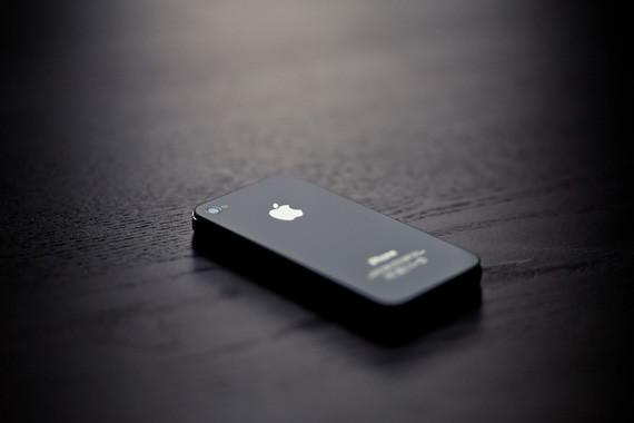 El nuevo iPhone 5 podría cargarse por inducción