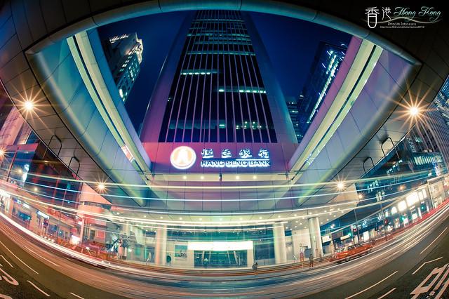 Hong Kong_Hang Seng Bank 恆生銀行