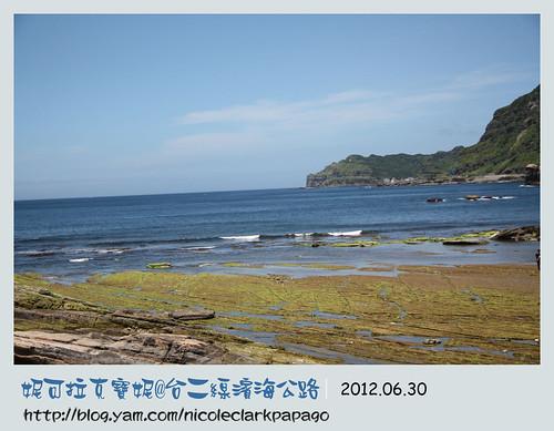 台二線濱海公路5