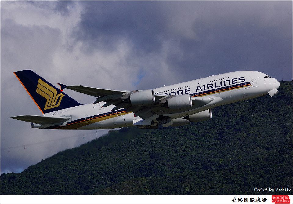 Singapore Airlines / 9V-SKQ / Hong Kong International Airport