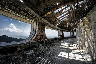 Buzludzha's Surrounding Hall (Video)