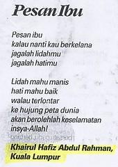 Exif Puisi Singkat Untuk Ibu Tercinta Flickr Photo Sharing