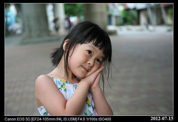 2012_0715_Cute