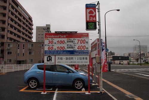 システムパーク鉄砲町(EV有料充電コンセント2基設置)