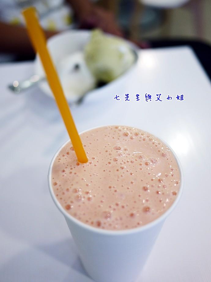 15 木瓜牛奶