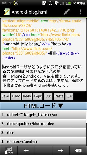 Screenshot_2012-08-04-18-06-56.png