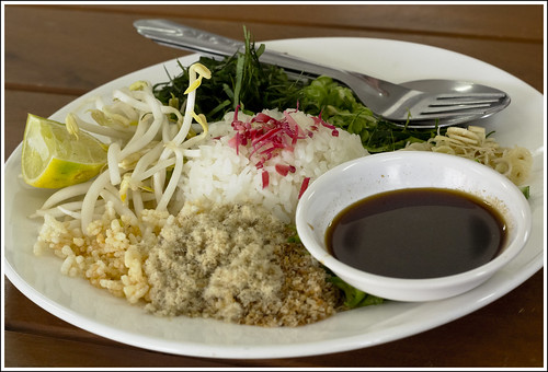 Khao Yam
