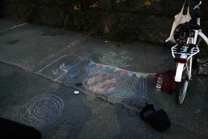 street art, super art11!1