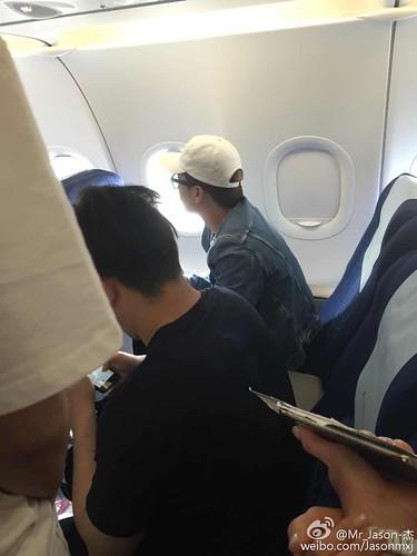 BIGBANG Arrival Harbin 2016-06-24 (12)