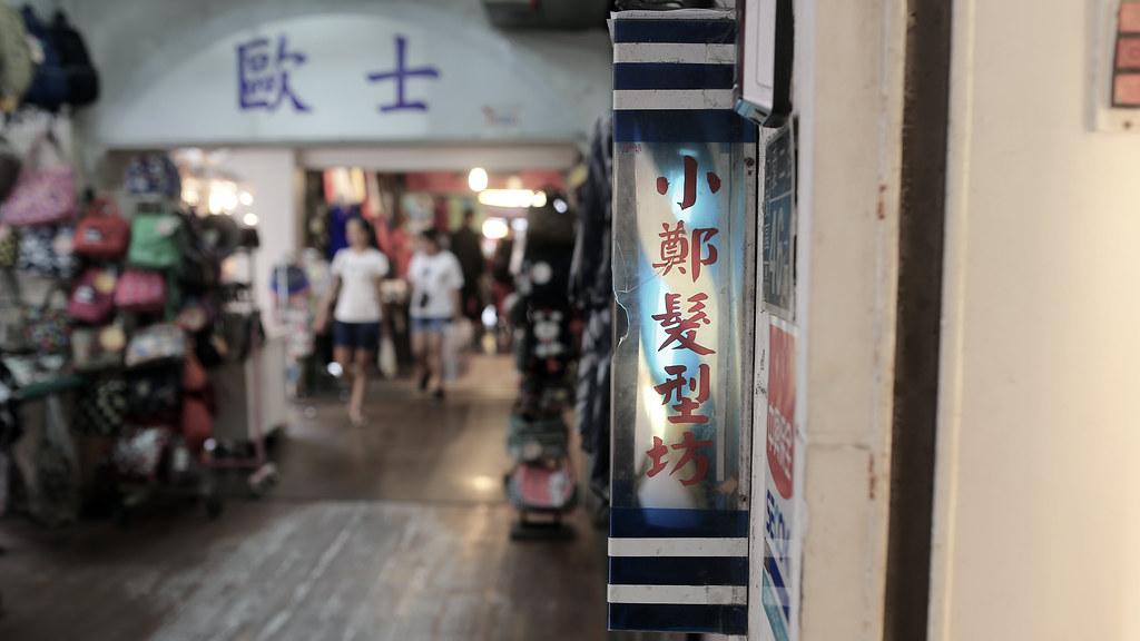 Keelung, Taiwan / Sigma 35mm / Canon 6D 來到基隆,喔,好吧,還真的是邊走邊懷念,想起一些事情,又開始衝擊大腦、回憶。  喔,恩,找時間,趕快忘記。  Canon 6D Sigma 35mm F1.4 DG HSM Art IMG_6970 Photo by Toomore
