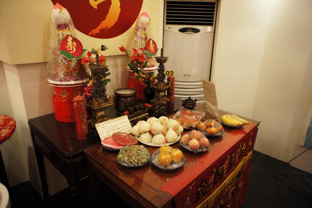 桃園郭元益糕餅博物館 (5)