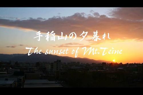 手稲山の夕暮れ