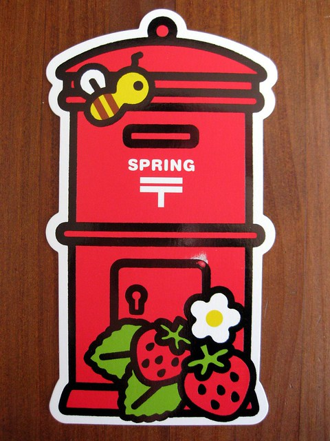 Japanese postbox Spring postcard