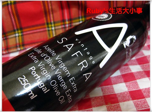 薩芙橄欖油 (2)