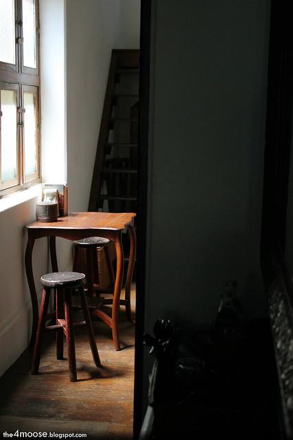 The Bhuthorn - Upstairs