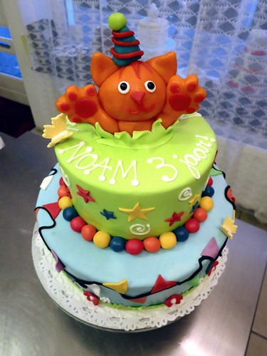 Dikkie Dik Birthday Cake by CAKE Amsterdam - Cakes by ZOBOT