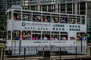 Hong Kong Mass Transit Line 4 - Causeway Bay Trolley