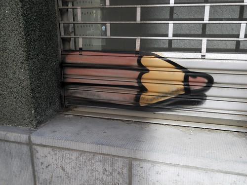 Crayon - Créons