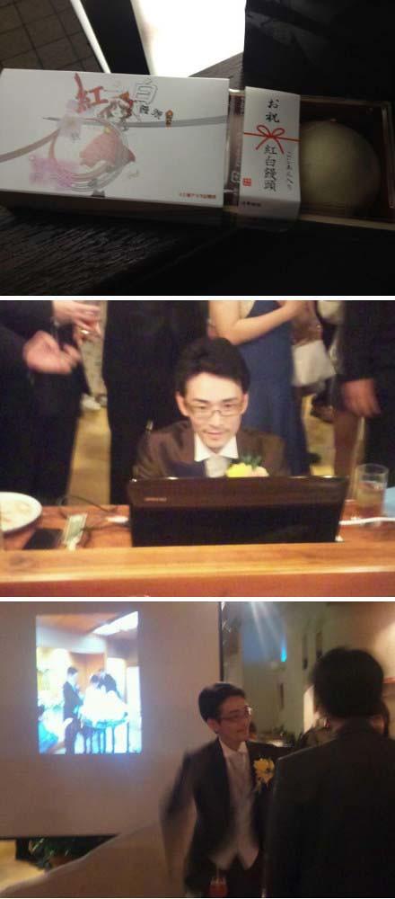 【情報】神主ZUN的婚禮現場照