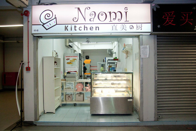 Naomi Kitchen