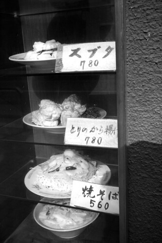 JJ C3 03 013 福岡市中央区 EP1 g20 1.7a#