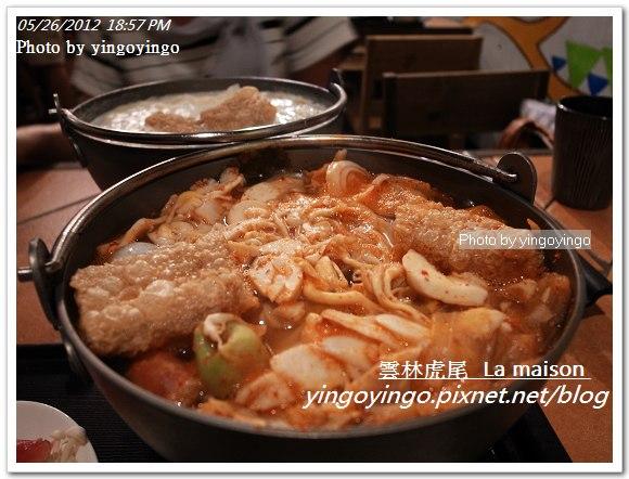 雲林虎尾_la maison20120526_R0069596