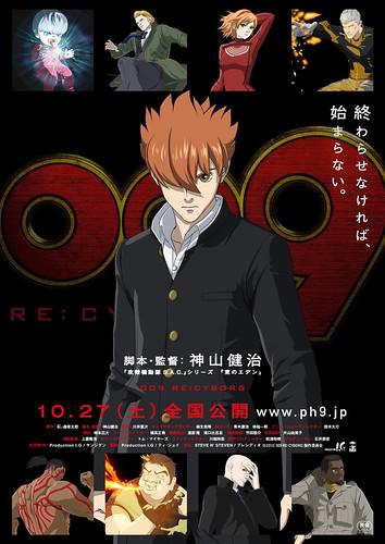 120627 - 全3DCG的立體劇場版《009 RE CYBORG》公開每一位特工的幕後代言人!