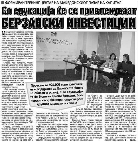 Со Едукација ќе се Привлекуваат Берзански Инвестиции