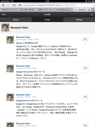 Google+ Web version in iPad