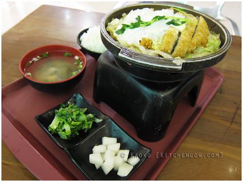 Katsu Set from Taipei 101 Food Court