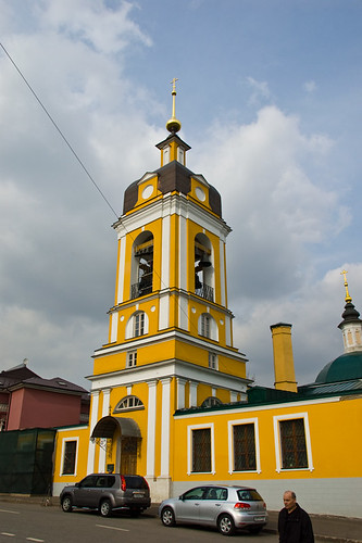 Church of the Forty Martyrs of Sebastian