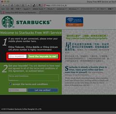 StarbucksWiFi3