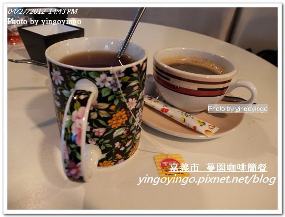 嘉義市_蔓閣咖啡簡餐20120419_R0060825