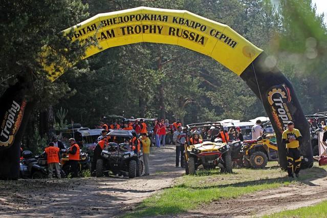 Can-Am Trophy Russia 2012, 2 этап