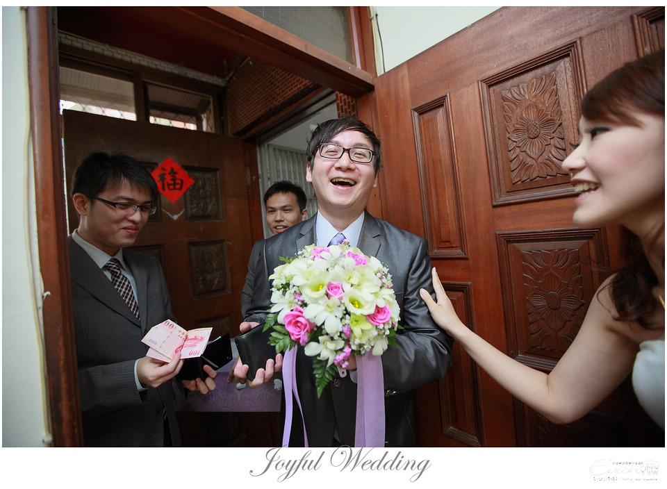 慧玲& 為哲 婚禮紀錄_0046