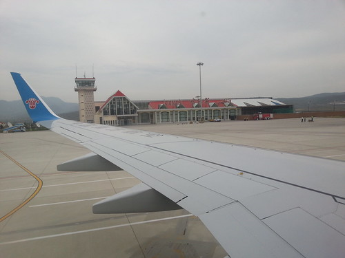Kanasi airport / Lake Kanas