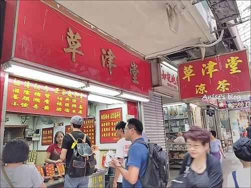 金鳳大餐廳_017