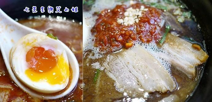 14 叉燒肉十分軟嫩