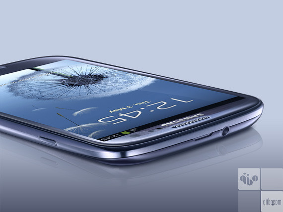 Samsung Galaxy S III y sus S sheeps