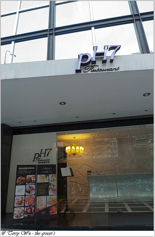 2012-06-07 PH7   (2)
