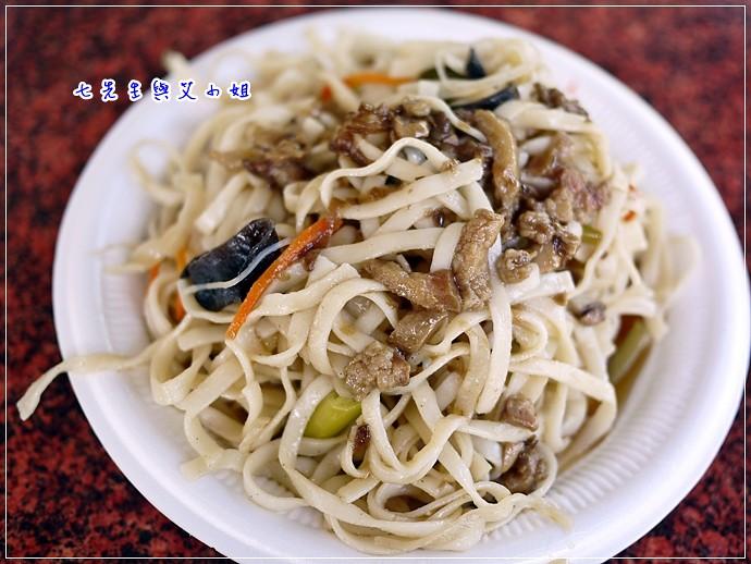 3 炒關廟麵