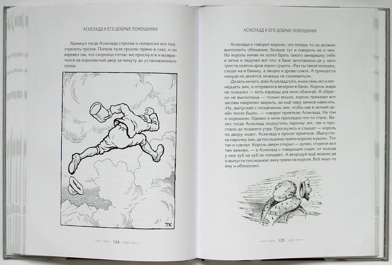 ebook adobe illustrator cs2 2006