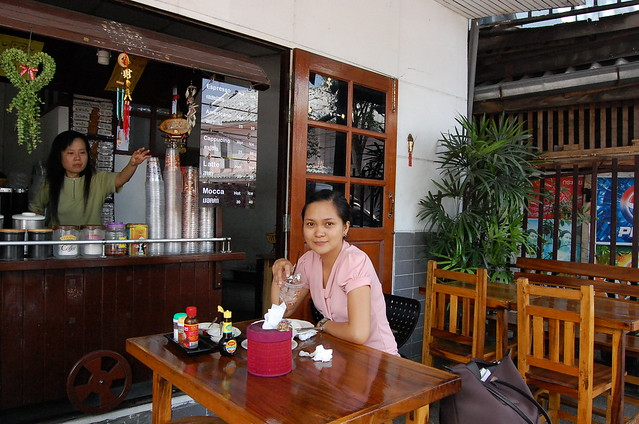Royal Princess Larn Luang Bangkok 9